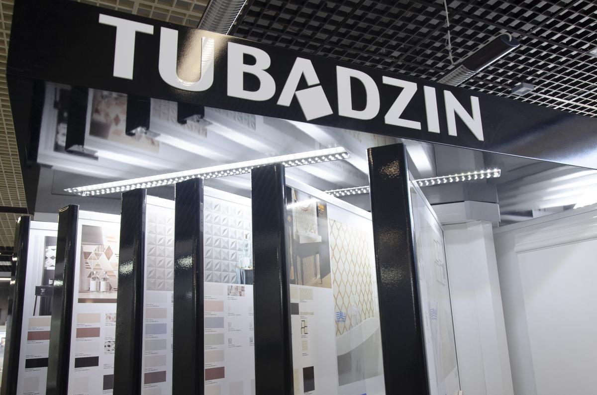 Szafy ekspozycyjne marki Tubądzin - BLU Łowicz - zdjęcie od BLU salon łazienek Łowicz